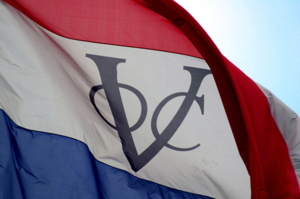 The Dutch VOC flag