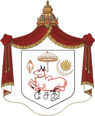 The Previous Coat of Arms
