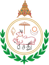 The Current Coat of Arms