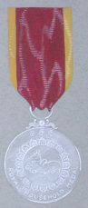 Royal Household Medal