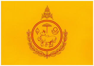 The Current Royal Standard
